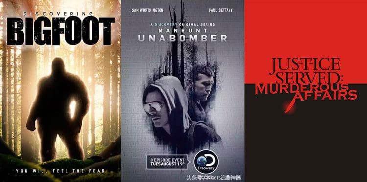 Novidades e lançamentos Netflix da semana (11/12 - 17/12)