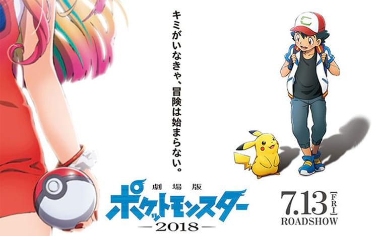 Saga Pokémon terá novo filme em 2018