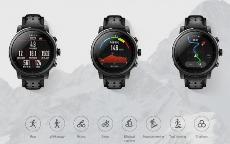 Xiaomi Watch 2S.