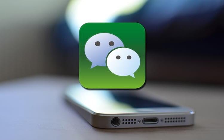 China deve testar sistema de reconhecimento facial no WeChat.
