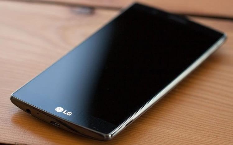 LG só irá lançar flagships quando achar necessário.