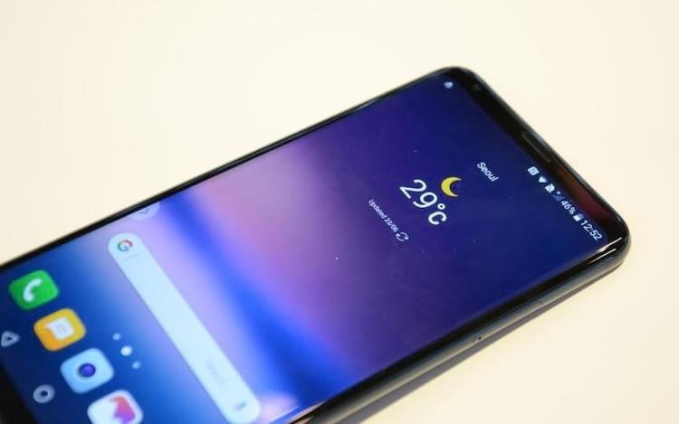 Novos detalhes do LG G7 surgem na web.