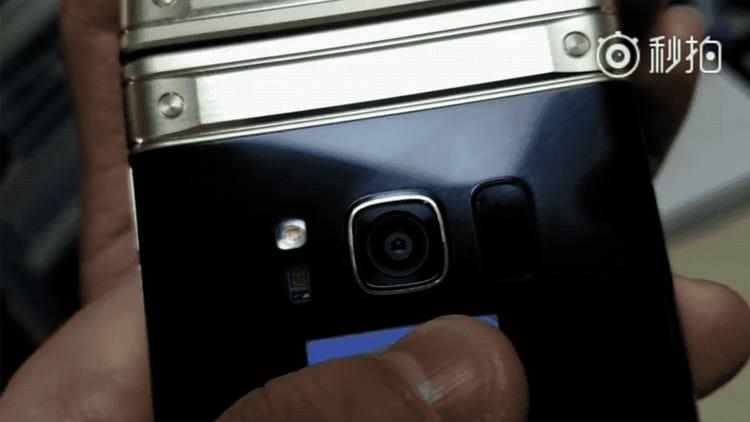 S9 câmera com abertura variável?
