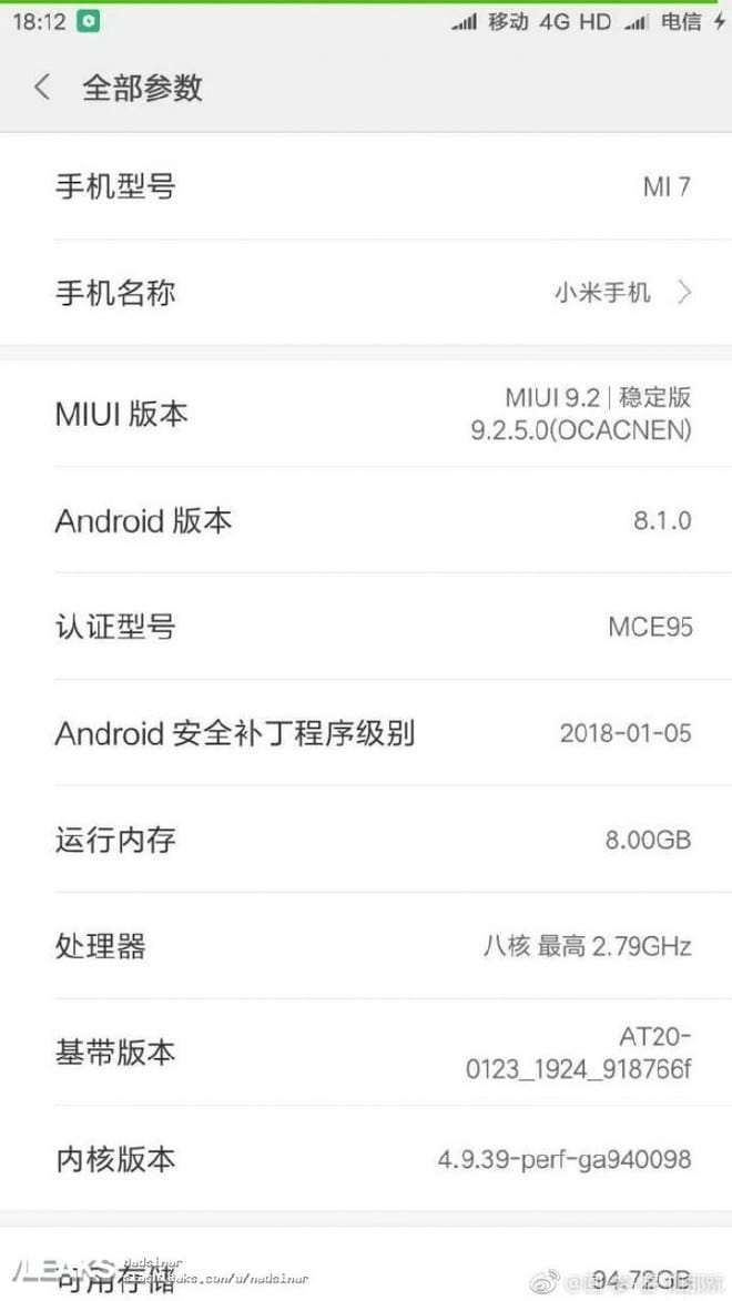 Imagem vazada com detalhes do novo dispositivo da fabricante chinesa