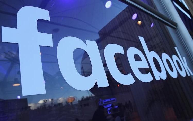 Facebook terá que pagar multa bilionária.