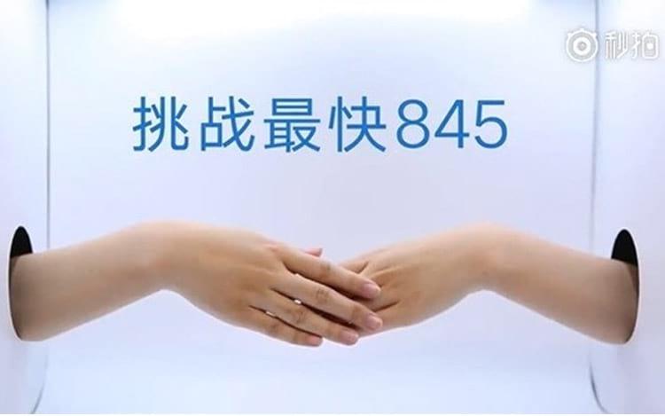 Empresa desafia em teaser, questionando o quão rápido é o seu Snapdragon 845?