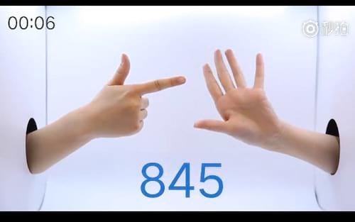 Xiaomi Mi Mix 2S ganha teaser em vídeo com destaque para velocidade do Snapdragon 845