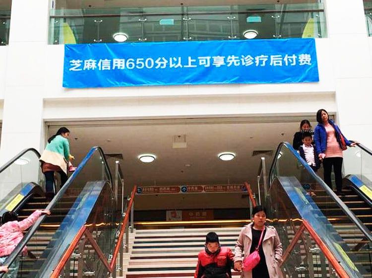 Hospital em Shangai anuncia que pessoas com score acima de 650 tem facilidades no pagamento