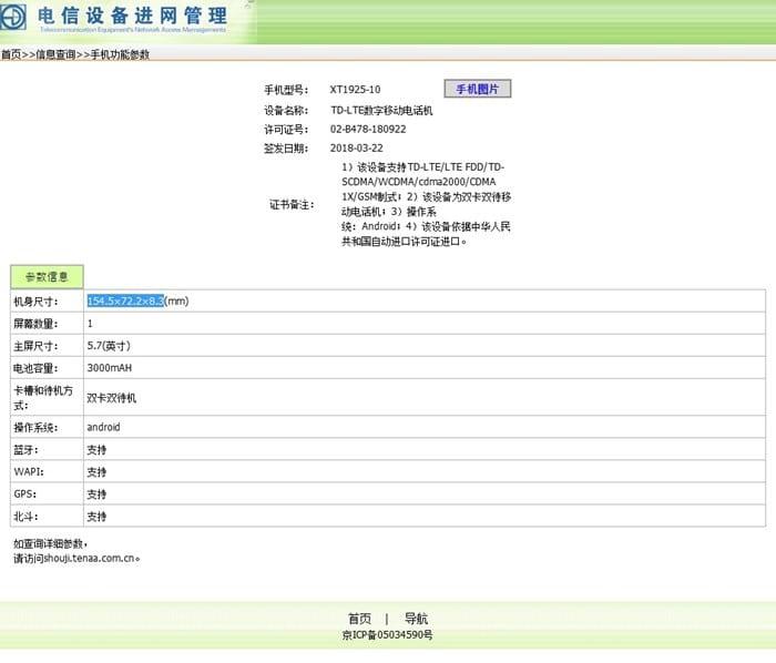 Homologação na China
