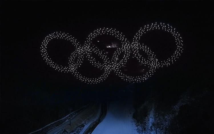 Intel nas Olimpíadas 2018.