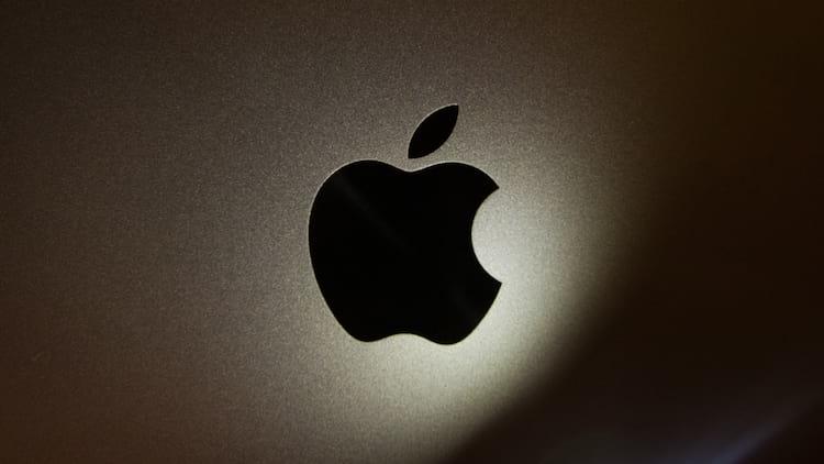 Apple deverá adotar chips próprios em Macs .