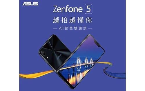 Zenfone 5 será lançado oficialmente na China
