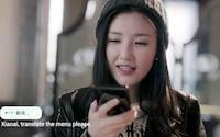Xiaomi tem sua própria assistente de voz, a Xiao AI