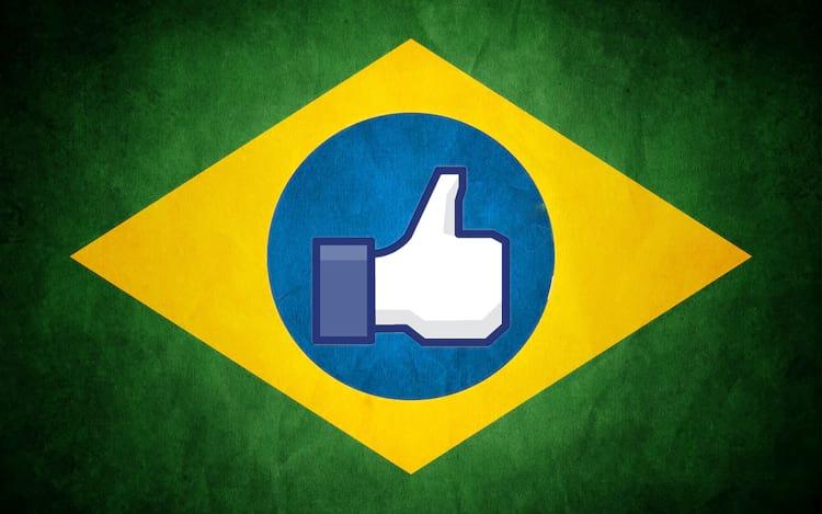 Campanha quer oferecer internet para todos brasileiros sem acesso à rede.