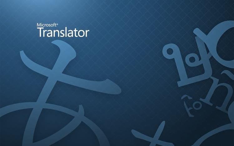 Microsoft Translator contará com traduções offline. Novidade já está disponível para os usuários.