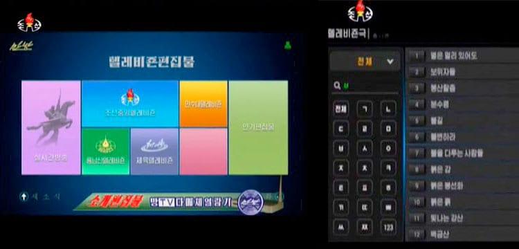 Interface do Manbang à esquerda e uma tela de busca de conteúdo à direita