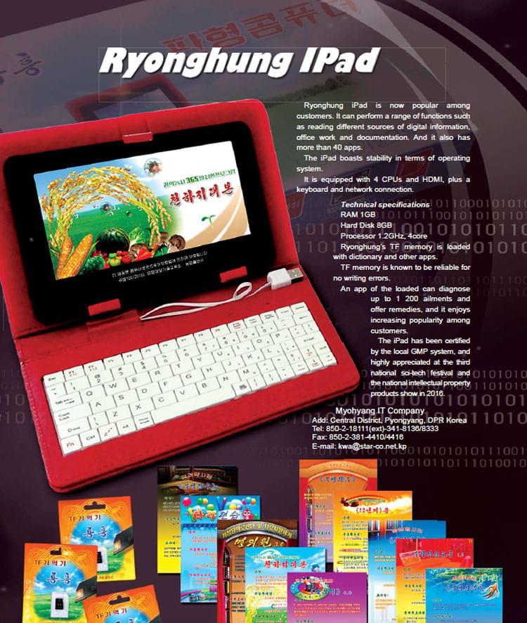 iPad versão norte-coreana