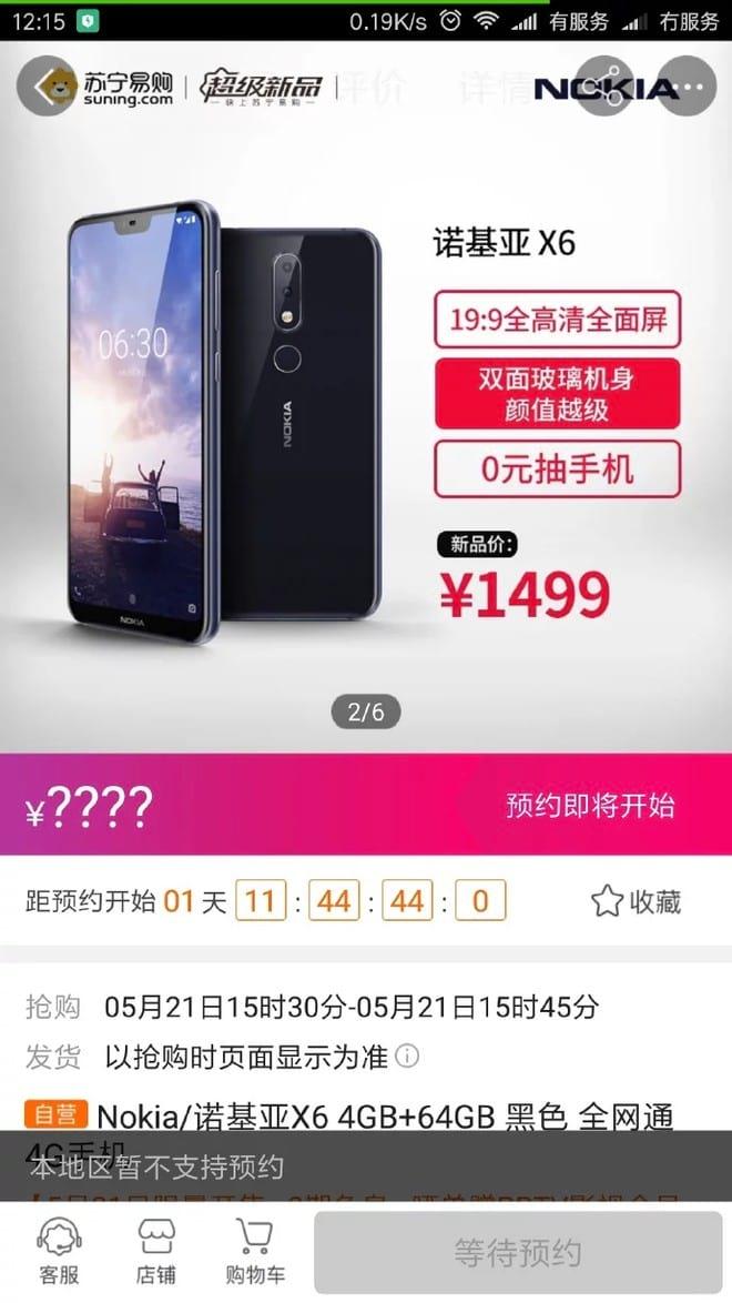 Preço do novo Nokia X6