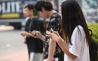 TeenSafe: App que monitora adolescentes tem milhares senhas vazadas