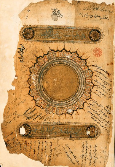 Livro sobre alquimia escrito em persa no século XI