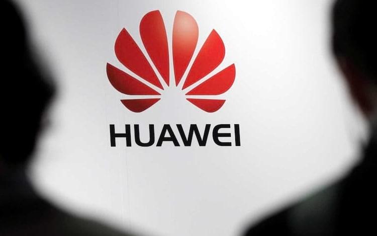 Huawei pode ter fechado parceria para produção de tela dobrável de 8 polegadas, aponta rumor.