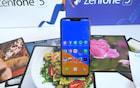 Zenfone 5 lançado no Brasil: Preços, especificações e disponibilidade