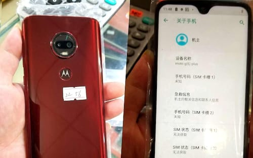 Variante do Moto G6 ou Moto G7 com notch?