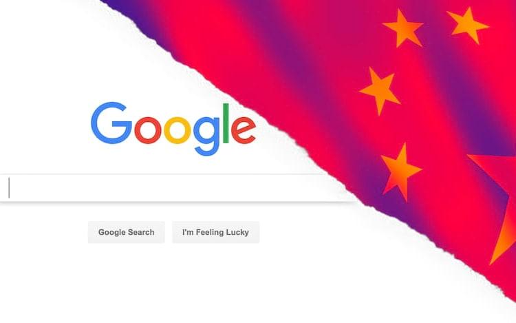 Casa Branca pede que Google abandone mecanismo de busca chinês.
