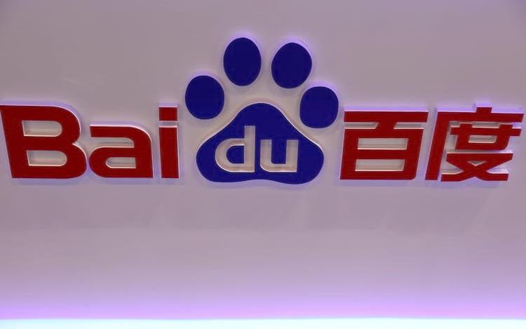 Consórcio dos EUA para desenvolvimento em segurança de IA tem Baidu com primeiro membro chinês.