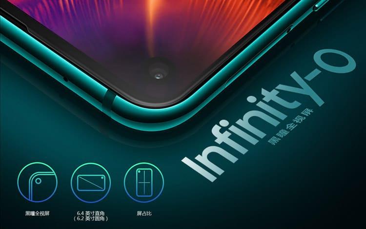 Display Infinity-O