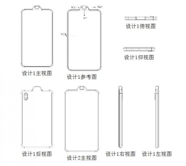 Imagens da Patente apresentada pela Xiaomi