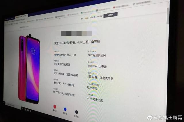 Site chinês vaza especulações sobre o novo Redmi Pro 2.