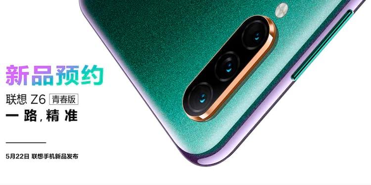22 de maio - lançamento de mais um smartphone da Lenovo