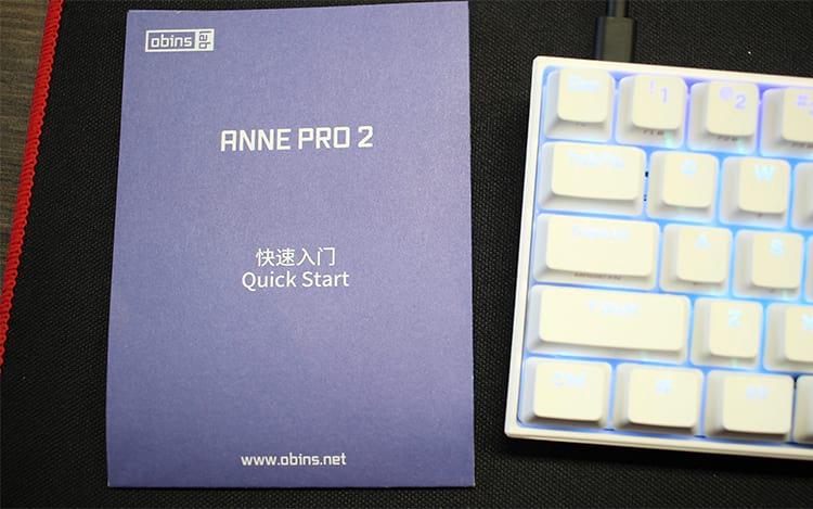 Manual impresso do ANNE Pro 2