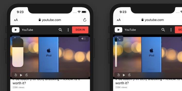 Novo visual e funcionamento da barra de volume