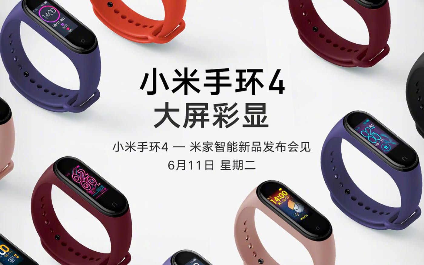 Mi Band 4: Pulseira inteligente da Xiaomi terá função para pagamento