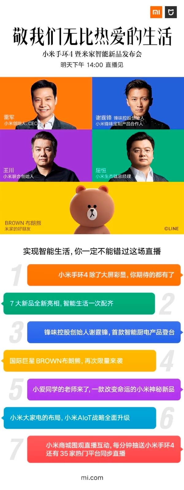 Xiaomi deve anunciar 8 novos produtos