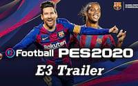 eFootball PES 2020 é o novo game de futebol da Konami