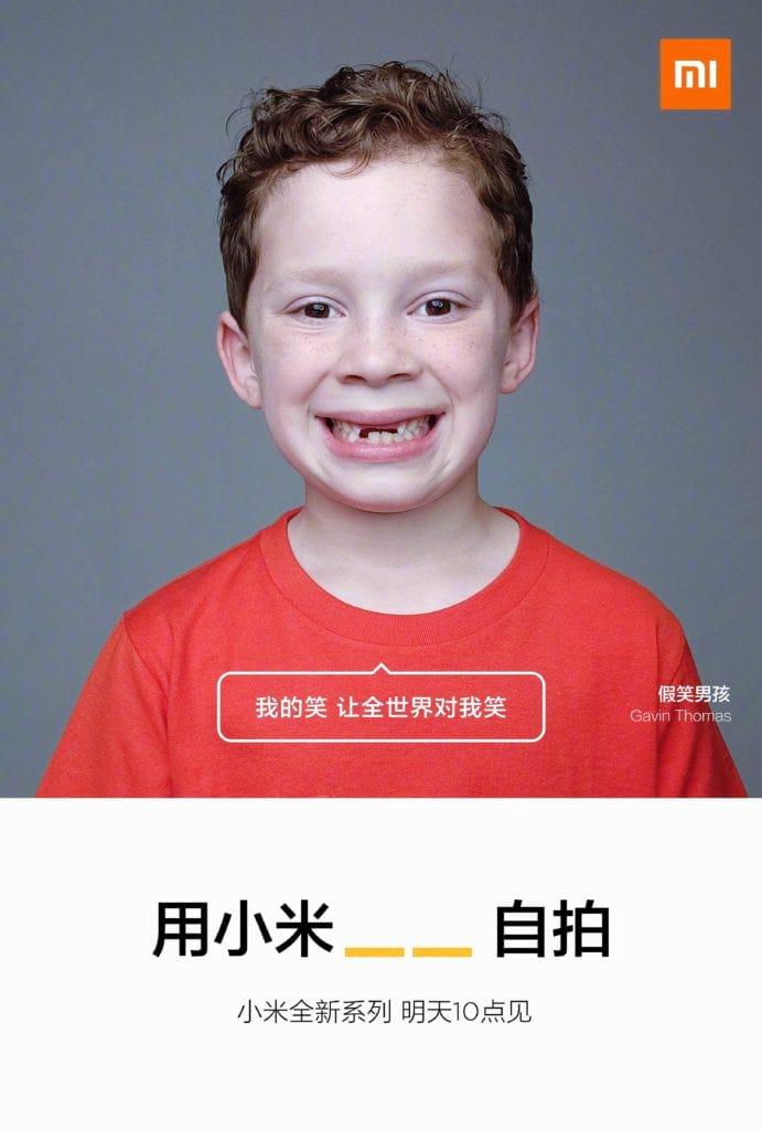 Meitu - Xiaomi