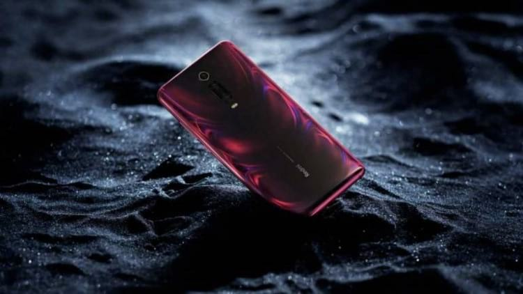 Novo celular da Xiaomi