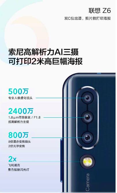 Lenovo Z6 vai contar com câmera tripla traseira.
