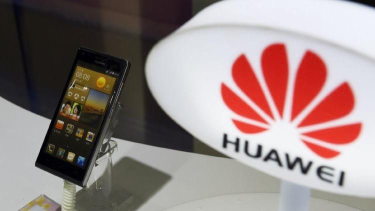 Imagem ilustrativa de uma loja da Huawei