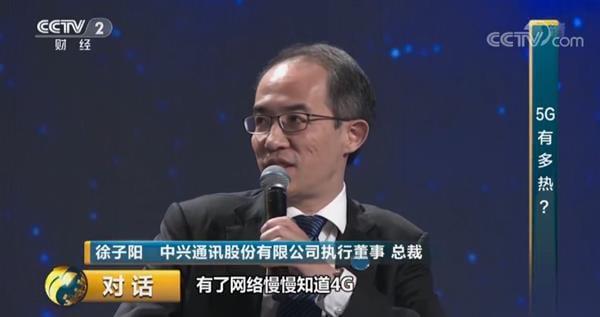 Entrevista à CCTV o CEO da ZTE, Xu Ziyang disse que o caminho para o crescimento da empresa é menos marketing e mais pesquisa e desenvolvimento
