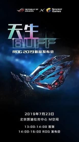 Asus libera propaganda do seu próximo lançamento na rede social Weibo: o ROG Phone 2.