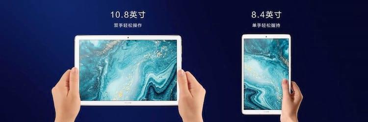 Huawei MediaPad com dois tamanhos e preços atrativos, pelo menos no exterior.