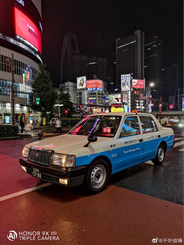 Uma das fotos tiradas com o Modo Noturno do 9X Pro.