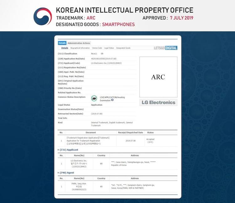Documento mostra nome registrado pela LG.