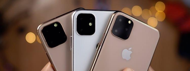 iPhone 11 será lançado em 2019 - e já existem rumores sobre a versão de 2020.