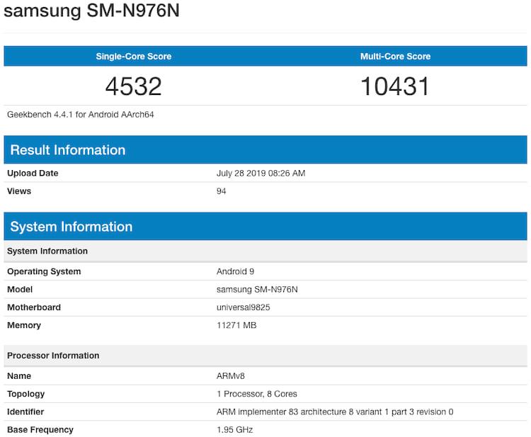 Avaliação do Galaxy Note10+ no Geekbench com processador Exynos 9825.