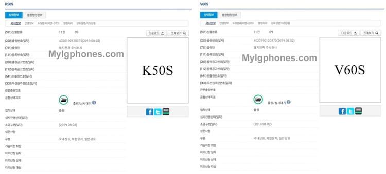 LG K50S e LG V60S